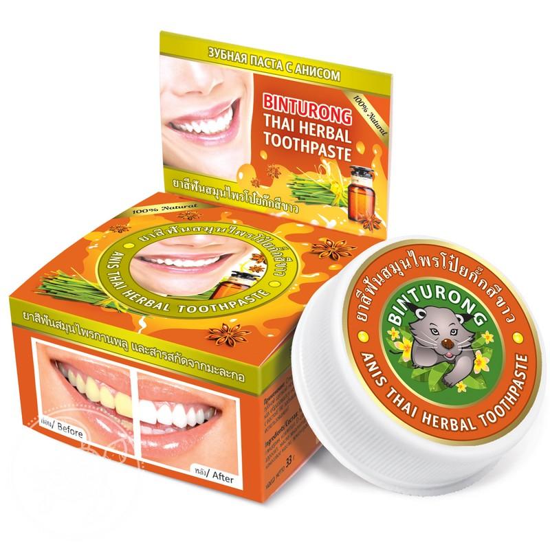Зубная паста анис